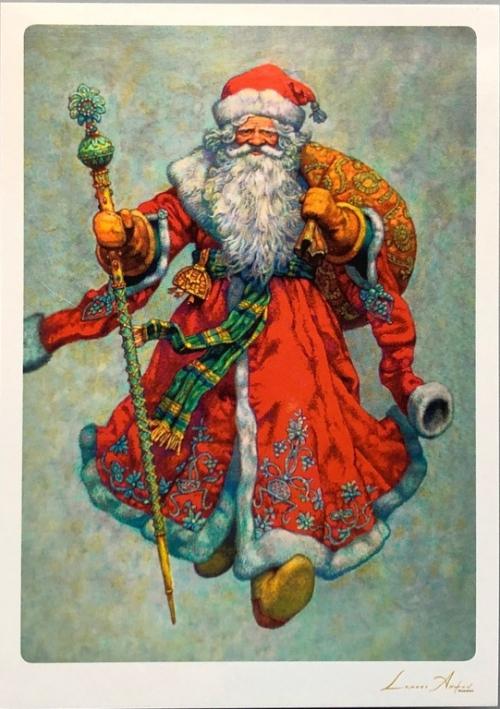 Новогодняя открытка-4