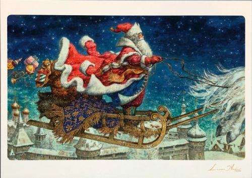 Новогодняя открытка-6