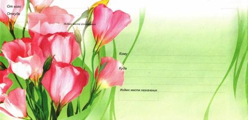 "Набор для письма ""Цветы"""