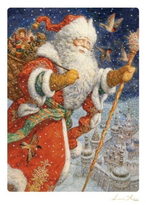 Новогодняя открытка-3