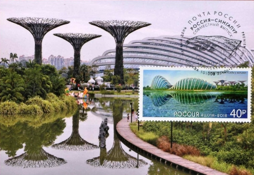 "Парк ""Сады у залива"" Сингапур"