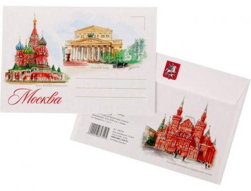 """Конверт """"Москва"""""""