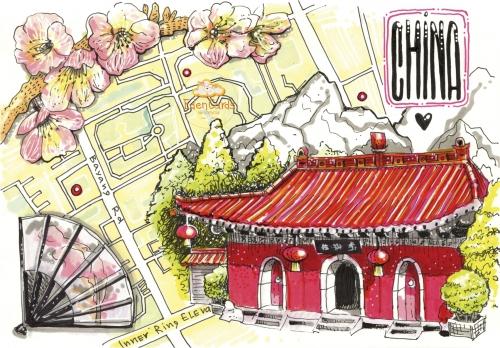 В Китай