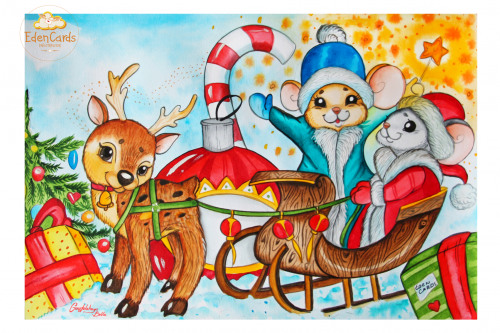 Мышки. Декабрь