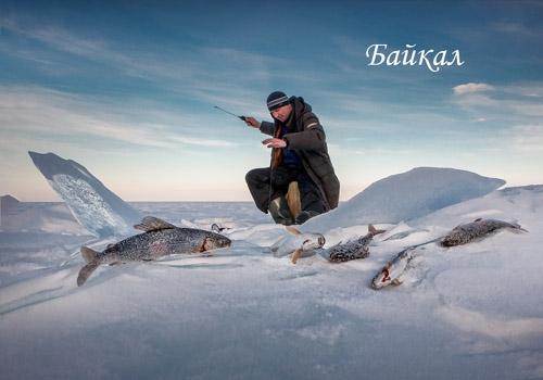 """Карманный календарик """"Байкал"""" - 8"""