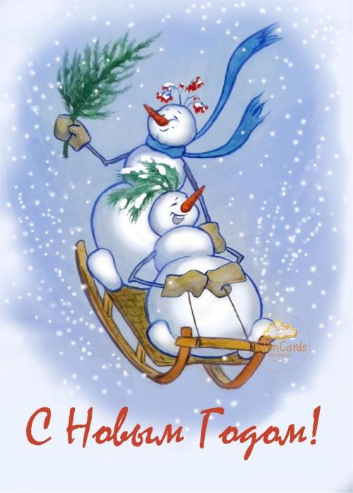 Снеговички-весельчаки