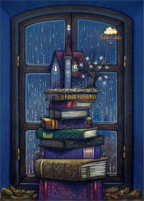 Книжный замок