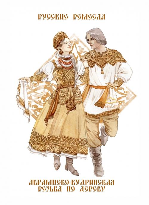 Поезд в Хогвартс