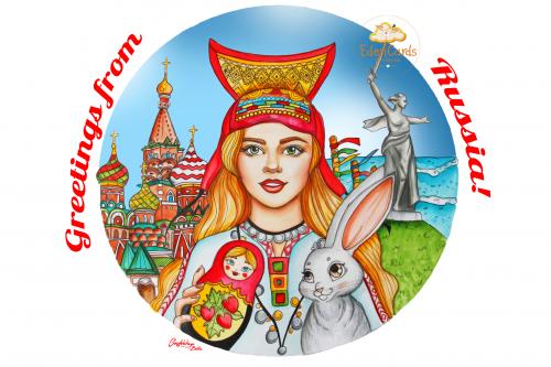 Привет из России!