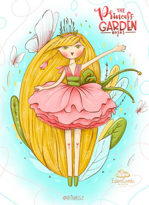 Принцесса садовых роз