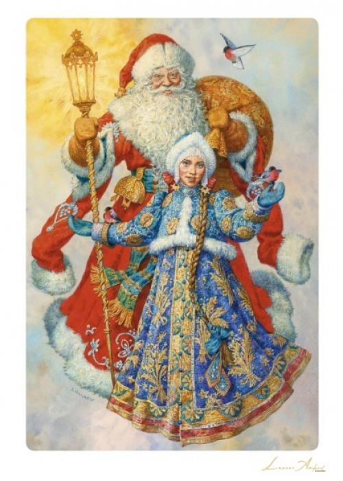Новогодняя открытка-2
