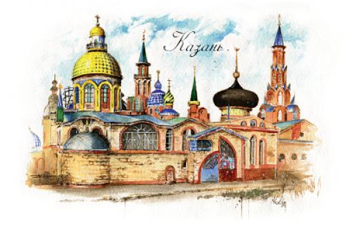 Храм всех религий. г. Казань