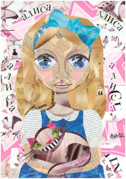 Алиса в стране чудес - 6