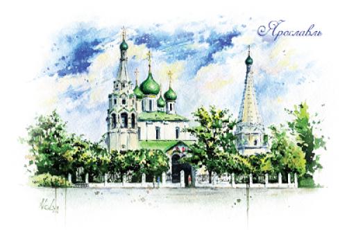 Церковь Ильи Пророка г.Ярославль
